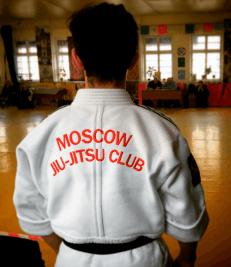 Московский спортивный клуб джиу-джитсу