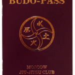 MJJC Budo-pass